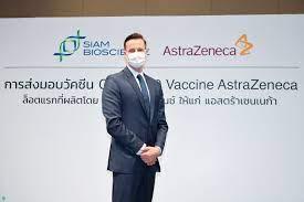 แอสตร้าเซนเนก้า รับมอบวัคซีนโควิดล็อตแรกตามแผน ผลิตโดยสยามไบโอไซเอนซ์