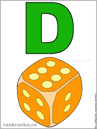 italian letter d with color picture