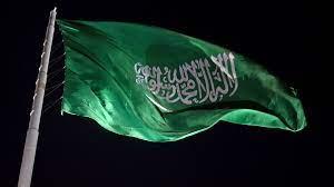 الحكومة السعودية - CNN Arabic