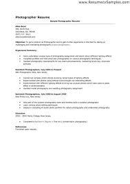 Photographer Cover Letter Examples Resume Sample Resume