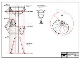 Курсовая работа по ТММ теория механизмов и машин Работа Курсовая   250 руб