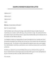 Renewal Letter Template Lease Renewal Template Nonprofit Membership Letter Sample