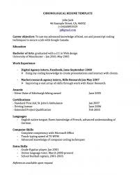 School Teacher Resume Format In Word Amazing Resume Resume A Format Resume Format Examples' A Resume Format For