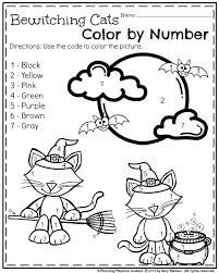 October Preschool Worksheets Jeux De Coloriage Activit S Pour