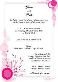 Wedding Invite Format Barca Fontanacountryinn Com