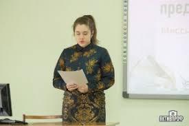 Прошел семинар по написанию магистерской диссертации  Магистры НЧИ КФУ укрепили навыки написания диссертации
