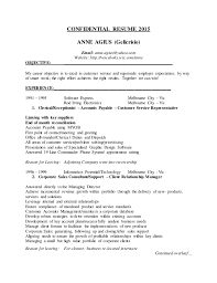 Captivating Resume Confidential Information 90 With Additional Resume Cover  Letter with Resume Confidential Information