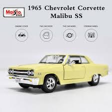 <b>Maisto 1:24 1965</b> CHEVROLET CORVETTE MALIBU SS Diecast ...