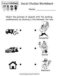 Science And Children Online Connections Worksheets Kindergarten ...