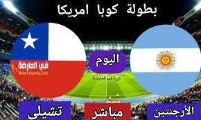 ملخص مباراة الأرجنتين الآن HD   نتيجة وتشيلي 1-1 تعادل سلبي في كوبا امريكا  14-6-2021 - كورة في العارضة