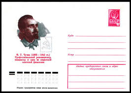 февраля родились Обсуждение на Российский  ussr hmk chuchin 1977 700x500 187kb Художественный маркированный
