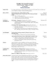 Job Shadowing Resume