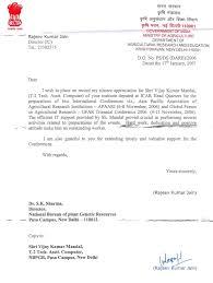 technical appreciation letter giving sh rajeev kumar jain director ic dare