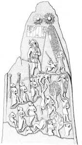 naram sin can be seen holding a bow on a victory stele erected after his success against the mountain people known as the lullubi this bow is believed by