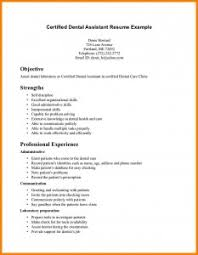 Resume Examples 7 Entry Level Dental Assistant Resume Examples