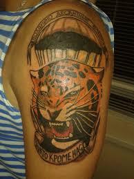 афганские наколки и их обозначения татуировка тигр значение в