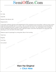 Application For Late Coming In Office Sample Semioffice Com