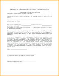 Contract Forms For Construction Generic Contract Forms Simple Agreement Template Construction