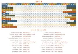 excel 2018 yearly calendar year at a glance calendar vacation schedule for staff calendar