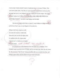 written essay best written essay