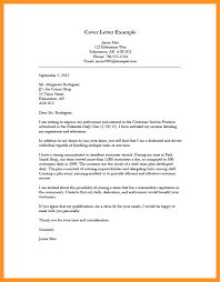 cover letter for applying for a job | bio letter format
