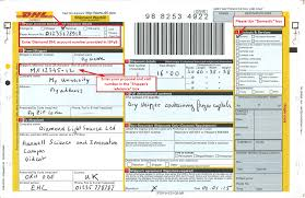 dhl shipment way bill mx diamond light source note click on the image to view full size