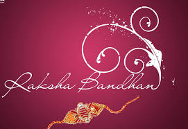 best raksha bandhan images hd hd photos raksha bandhan hd picture