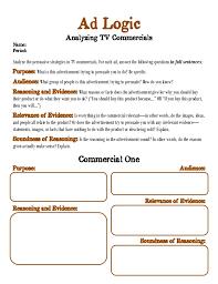 matrix movie analysis essay better words to use in essays are 0 thoughts on ldquomatrix movie analysis essayrdquo