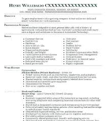 Landscaping Resume Landscaping Resume Sample Landscaping Resume Sample For Laborer