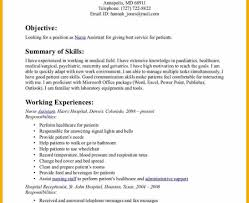 Cna Resume Cover Letter Admin Assistant Resume Template Middle