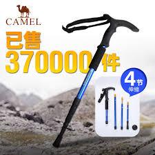 Camel Ultra Lights Usd 39 66 Camel Outdoor Climbing Stick Stick Climbing