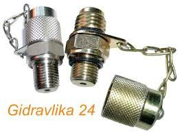 Контрольные точки гидралвические купить в Москве и области  Контрольные точки