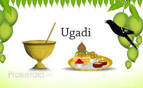 Ugadi 2021 is the beginning of the telugu shaka samvat 1943, according to the drikpanchang.com. Ugadi 2021 The New Year Of The Deccan Region Of India