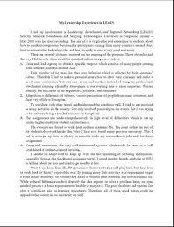 essay on leadership the oscillation band essay on leadership