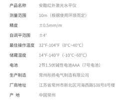 <b>Лазерный строительный уровень</b> Xiaomi <b>AKKU</b> Infrared Laser Leve