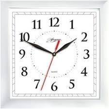 <b>Часы</b> настенные, Демонстрация, заказать, каталог, купить