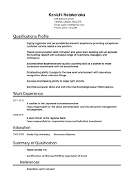Barista Resume Classy Barista Resume Template Com Download Sample Australia Maker 60