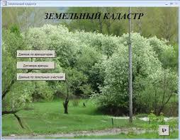 Блог Привет ру База данных отдел кадров диплом Личный  Становой хребет данных участок кадров корочки