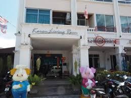 <b>Karon Living Room</b> Hotel Phuket - Reviews, Photos & Offers
