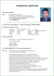 9 best resume format for hotel management applicationsformat hotel  management resume format - Resume Format For