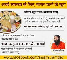 84 Best Health Tips Hindi Images Health Tips Health