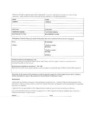 Online Job Cover Letter Online Job Application Form 2019 Uj Pdf Cover Letter Format