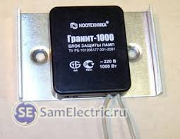 <b>Блок защиты галогенных</b> ламп: подключение и установка ...