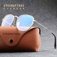 Eyecrafter Man Promotion-Shop for Promotional Eyecrafter Man on ...