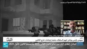 مصر: أخبار، فيديوهات، تقارير وتحليلات - فرانس 24