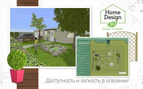 Small Picture House Design App For Mac Fabulous Garden Designer App Garden
