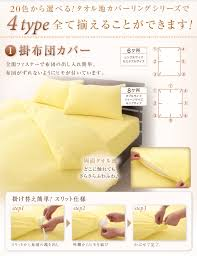 were cover futon cover 掛け蒲団 cover girlhood cover pile cover pile duvet cover warm breezy cover comforter cover warm seat cover queen size quilt