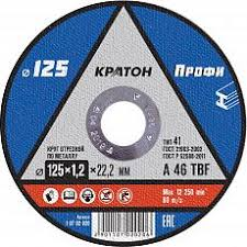 Купить <b>диски отрезные</b> Кратон в Краснодаре по отличной цене в ...