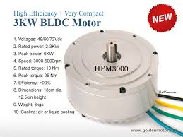 brushless motor bldc motor axial flux motor electric car motor 20kw electric