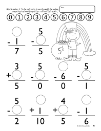 balancing math equations calculator